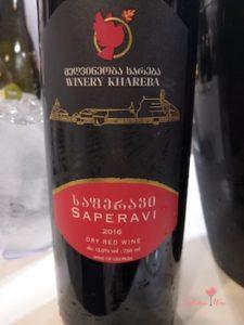 Вино Саперави классик
