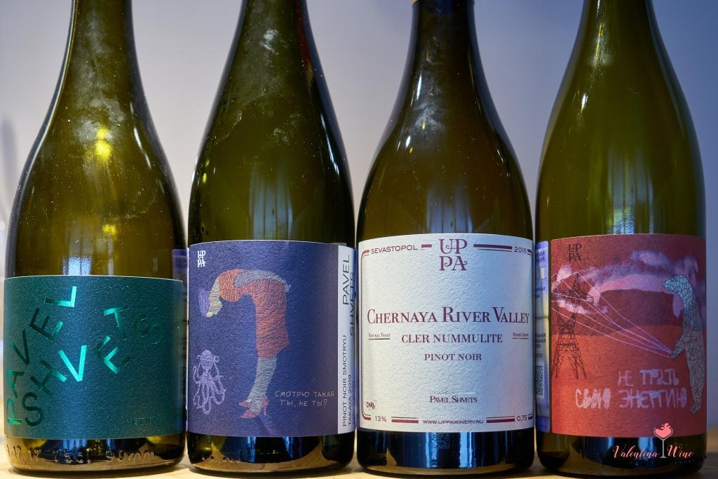 Вина на дегустации Uppa Winery