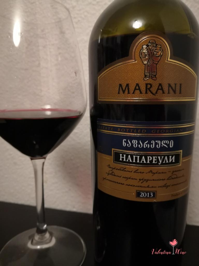 Вино Напареули фото 1