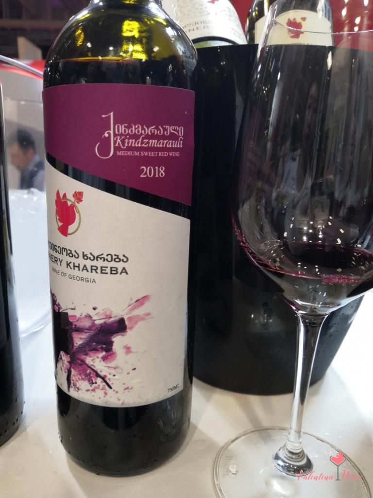 Вино Киндзмараули Хареба