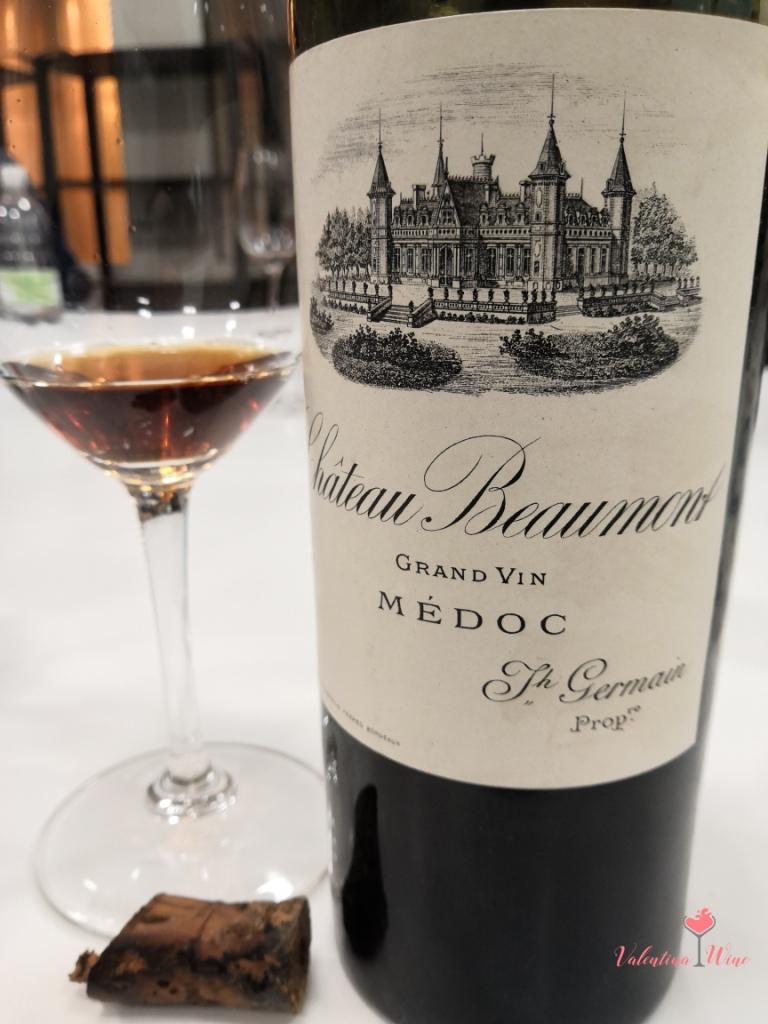 Красное вино 1911 года из Медока