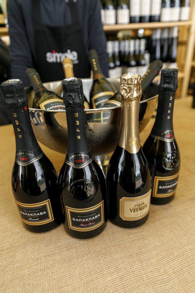 Игристые вина Золотая Балка