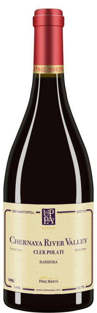 Вино из Барберы Uppa Winery