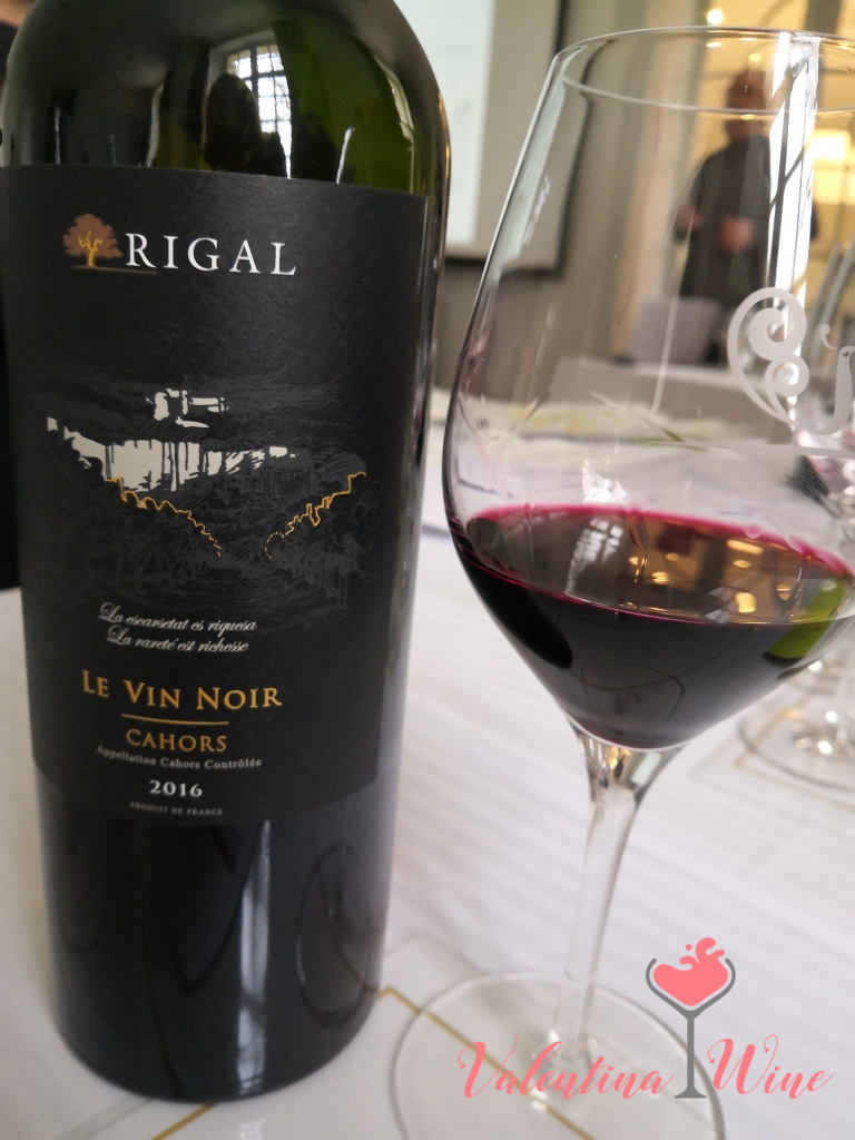 Вино из французского Каора