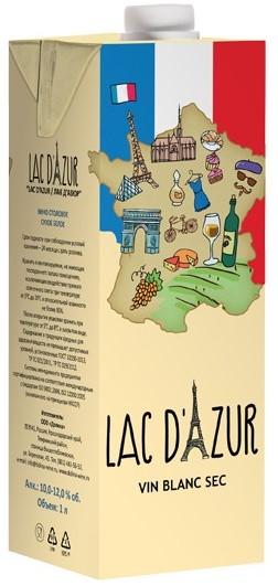 Тетрапак вино Франция