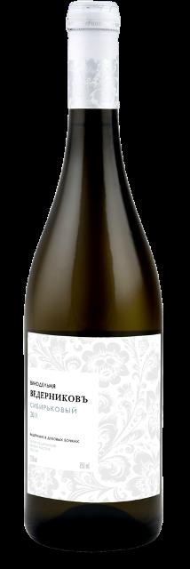 Белое вино из сорта Сибирьковый