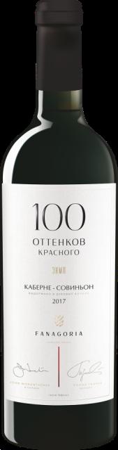 100 оттенков красного Каберне 2014