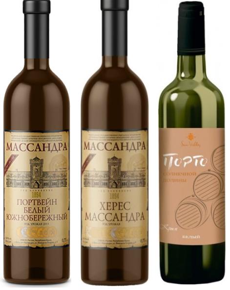 Алиготе крепленые вина Крым