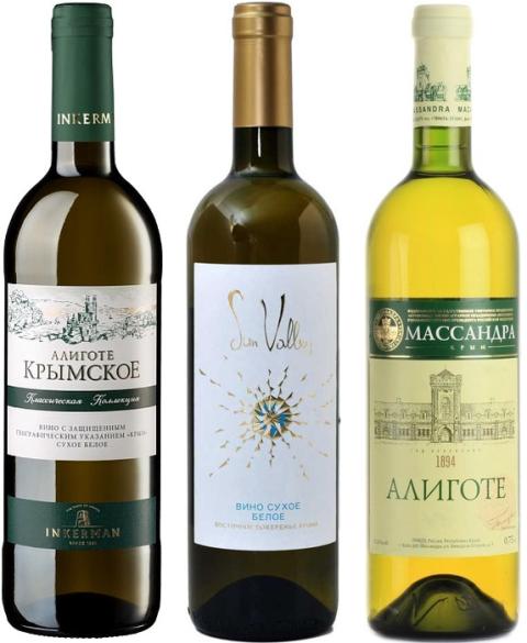 Алиготе вина Крым