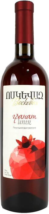 Вино Воскеваз