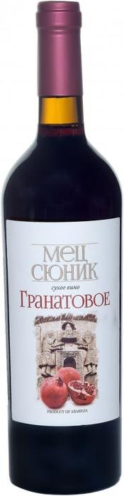 Гранатовое вино «Мец Сюник» от Matevosyan Wine