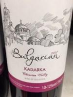 Болгарская Кадарка